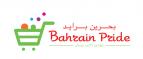 bahrain pride